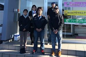 株式会社マトマエレクトロニクス【本社】