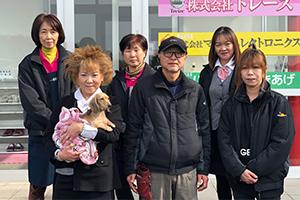 NPO法人 ハートフルふきあげ・マトマ事業所